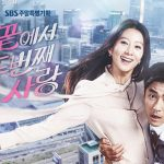 Writing Practice Journal: A review of the 2016 SBS Korean Drama - Second to Last Love