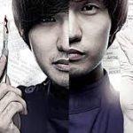 한국말로 쓰기 | 신의 퀴즈 S1 Ep 5